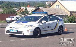 ДТП в Кривом Роге. Автомобиль новой патрульной полиции столкнулся с Volkswagen