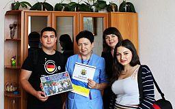 До Міжнародного дня донора представники Донецького юридичного інституту відвідали онкогематологічно хворих дітей у Криворізькій міській клінічній лікарні № 8