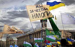 С украинцев в июле начнут взымать налог на недвижимость