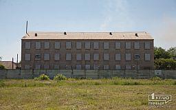 Заместитель прокурора Днепропетровской области проинспектировал Криворожское учреждение исполнения наказаний №3