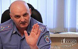Главный полицейский Кривого Рога проведет выездной прием граждан