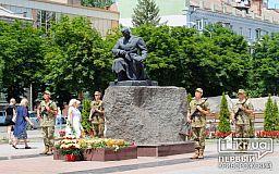 В Кривом Роге почтили память погибших героев, освобождавших город от немецко-фашистских захватчиков