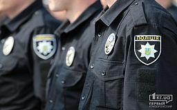 В Кривом Роге задержали мужчину подозреваемого в избиении полицейских