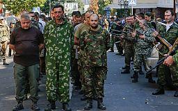 Криворожские бойцы АТО по-прежнему в плену у террористов. Никто не принимает меры