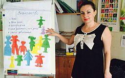 В Кривому Розі відбувся семінар в рамках проекту «Розбудова потенціалу з метою реалізації якісних гендерно – чутливих інтервенцій зі Зменшення Шкоди в Україні»