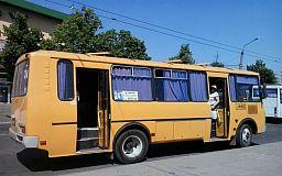 Автобус №247 стал более вместительным