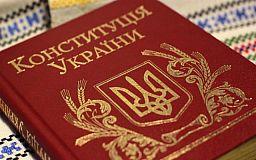 Принятие Конституции во многом зависело от народных избранников Днепропетровщины