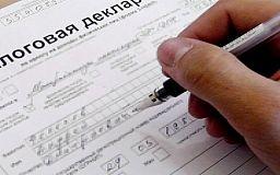 Обязательное декларирование для украинцев могут утвердить в июле