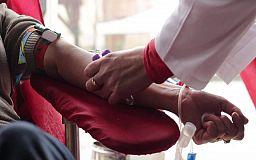 Криворожская станция переливания крови получит новое оборудование