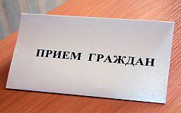 Прокурор, начальник полиции и председатель райисполкома проведут совместные приемы граждан