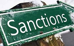 Сегодня вступил в силу запрет на ввоз российской продукции в Украину