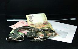 В Кривом Роге прокуратура завершила расследование относительно взяточников в военкоматах