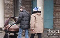 В Кривом Роге брошенного малыша передали в руки родному отцу