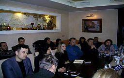В Кривом Роге прошла встреча демократических сил