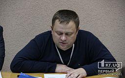 ЦИК назначила Павла Гивеля председателем Криворожской городской избирательной комиссии