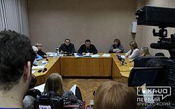 Криворожский горизбирком единогласно проголосовал за внеочередные выборы городского головы