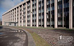 Постанови Криворізької міської виборчої комісії (ОНОВЛЮЄТЬСЯ)