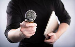 Рада ввела уголовное наказание за незаконный отказ в доступе журналиста к информации