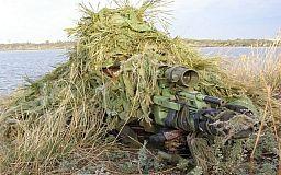 Криворожские «кикиморы» для бойцов АТО