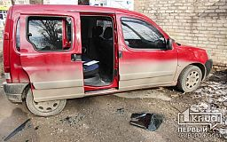 Криворожские грабители «бомбят» автомобили посреди бела дня