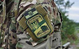 На Днепропетровщине создают единый земельный реестр для бойцов АТО, - Днепропетровская ОГА