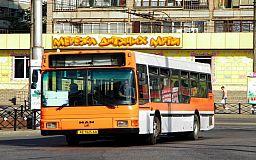 В Кривом Роге наконец-то появятся автобусы повышенной вместительности