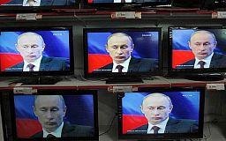 В Украине запретили еще 15 российских телеканалов