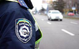 Суд рассматривает дело работников ГАИ за преступления времен «Майдана»