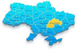 Економічний розвиток, надання адмінпослуг та волонтерський рух: Президент України відзначив досягнення Дніпропетровщини