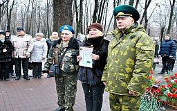 У Дзержинському районі вшанування учасників бойових дій на території інших держав