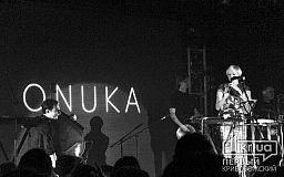 Блистательная ONUKA впервые выступила в Кривом Роге