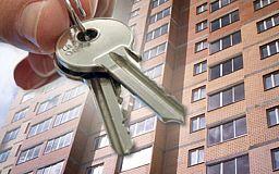 Нардепы из Кривого Рога перестали просить помощь на аренду жилья