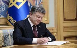 «Прозора» Украина. Петр Порошенко подписал закон «О публичных закупках»