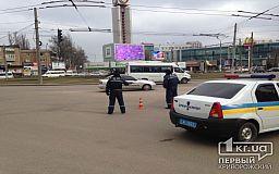 В Кривом Роге перекрыли дорогу по пр.Мира (ОБНОВЛЕНО)