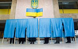 В Кривом Роге началась регистрация кандидатов на выборы мэра