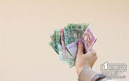 Что будет с зарплатами украинцев в 2016 году (ИНФОГРАФИКА)