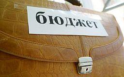 Об'єднані громади Дніпропетровщини отримають 102 млн гривень на розвиток