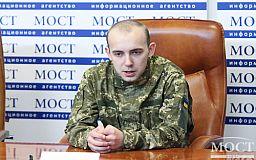 Освобожденный боец батальона «Кривбасс» рассказал о жизни в плену на Донбассе