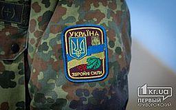 Півтисячі чоловіків Дніпропетровщини підписали контракт з армією у лютому