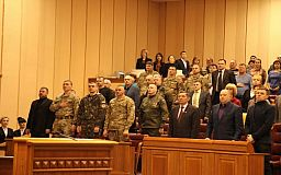 В Кривом Роге наградили воинов АТО и волонтеров