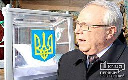 Журналистов и наблюдателей не допустили на регистрацию Юрия Вилкула, - ОПОРА
