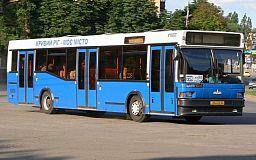 Старый-новый рейс. В Кривом Роге разработано расписание маршрута №228
