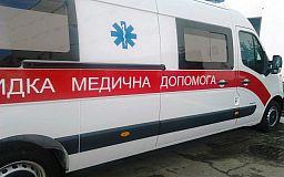В Кривом Роге отметили 50-летие со дня основания 17-й городской больницы