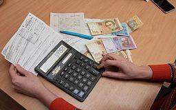 Как украинцы платят за услуги ЖКХ и кто задолжал больше всего