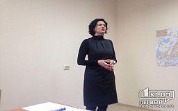 «Сила людей» озвучила имя своего кандидата на пост мэра Кривого Рога