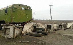 На трассе «Кривой Рог - Николаев» продолжается акция протеста