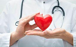 В Кривом Роге откроют филиал Института сердца и запустят социальную программу «Стоп, инфаркт!»