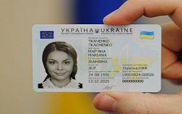В Украине с сегодняшнего дня начинается переход на биометрические паспорта