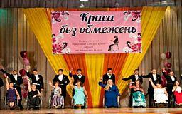 Особенная красота: Криворожанка завоевала титул «Мисс Улыбка»