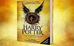 «Гарри Поттер и проклятое дитя» уже в продаже на украинском языке